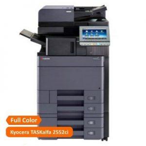 Sewa Mesin Fotocopy Warna BLUE