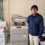 Paket Usaha Canon iRA 6275 Tanjungsari